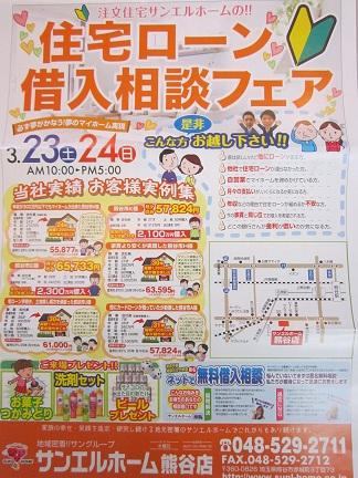 001_20130321164625.jpg