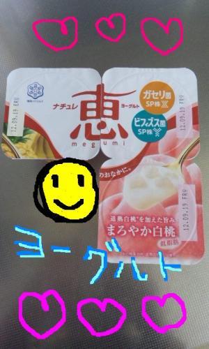 DSC_0886_convert_20120907183416.jpg