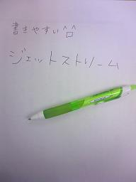 TS3J0084.jpg