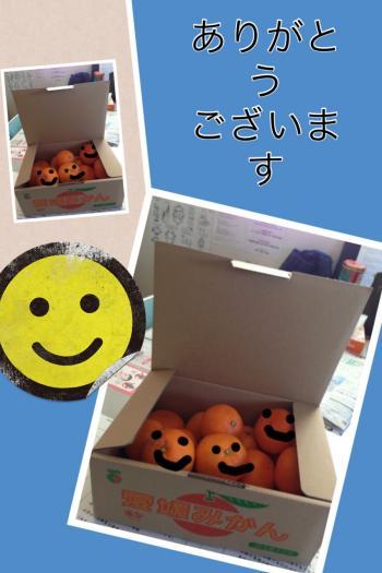 ___convert_20121211161514.jpg