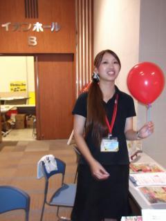 kumi_convert_20110903201602.jpg